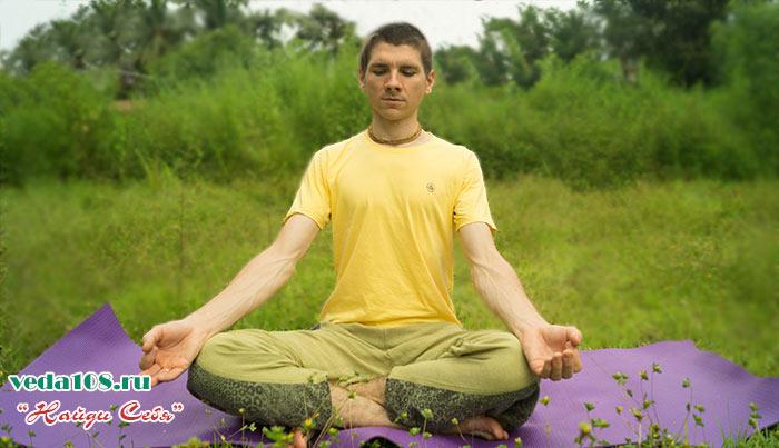 удобные позы для медитации