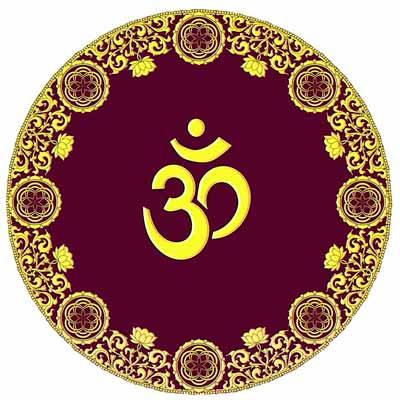 Аум Медитация