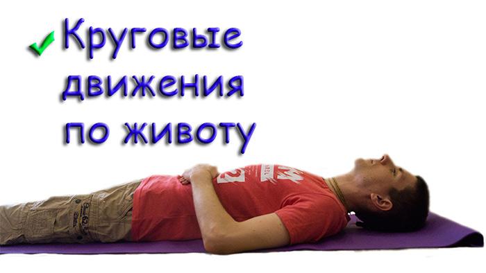 Гормональная гимнастика лежа в постели